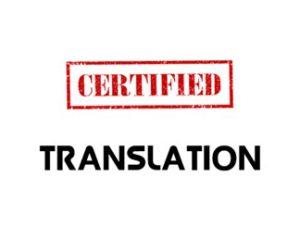 Заверение печатью бюро переводов
