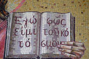 Перевод на греческий и с греческог